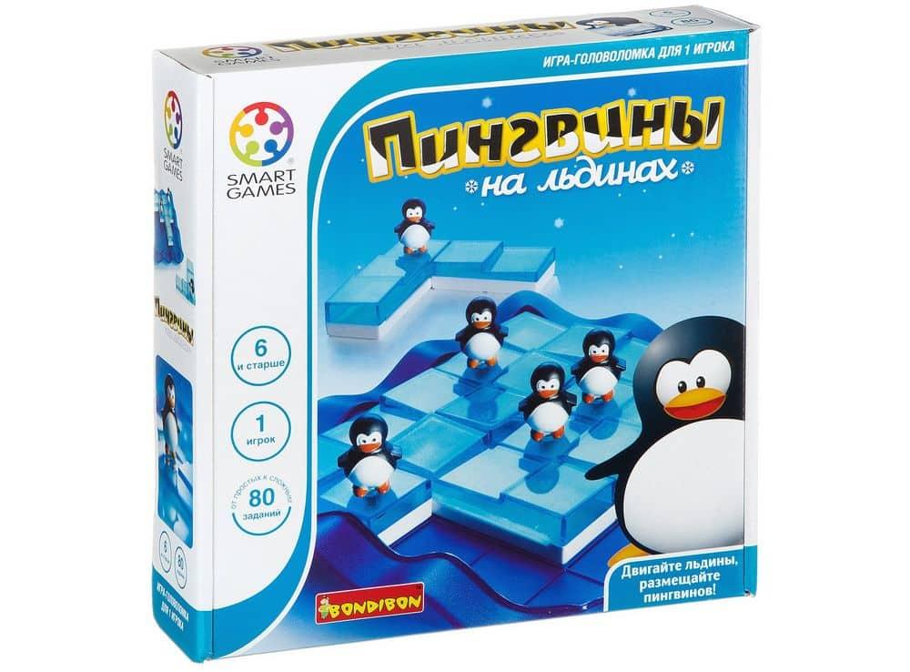 пингвины_коробка
