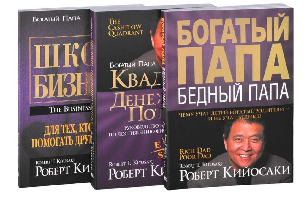 Основатель игры Роберт Кийосаки – известный предприниматель и инвестор