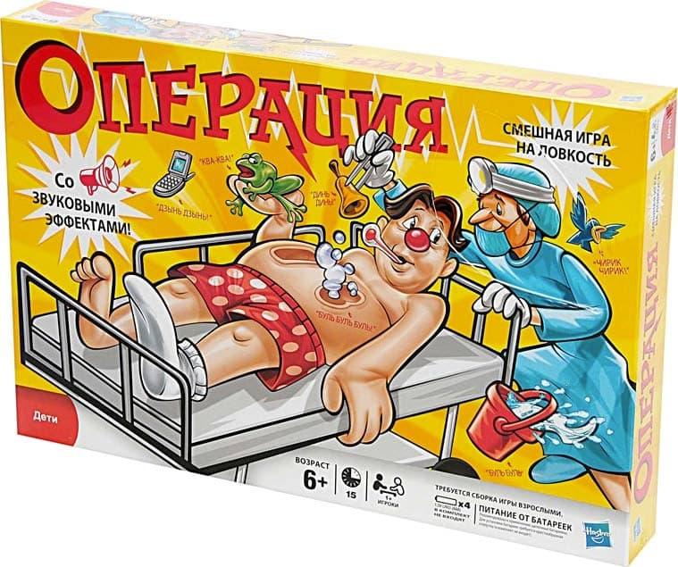 Игра для тех, кто мечтает стать врачом.