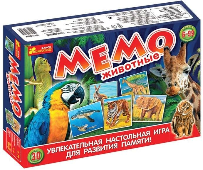 МЕМО. Животные