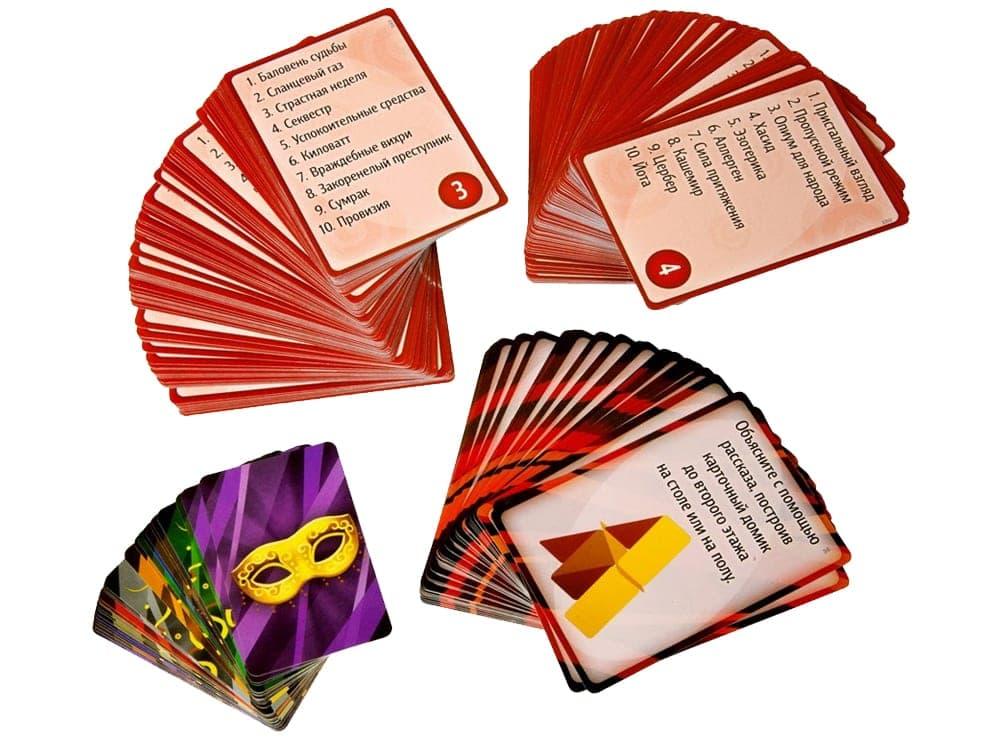 карточки для игры вооброжарий