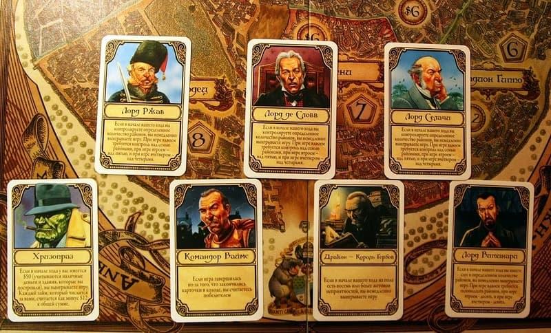 игровые карты с героями