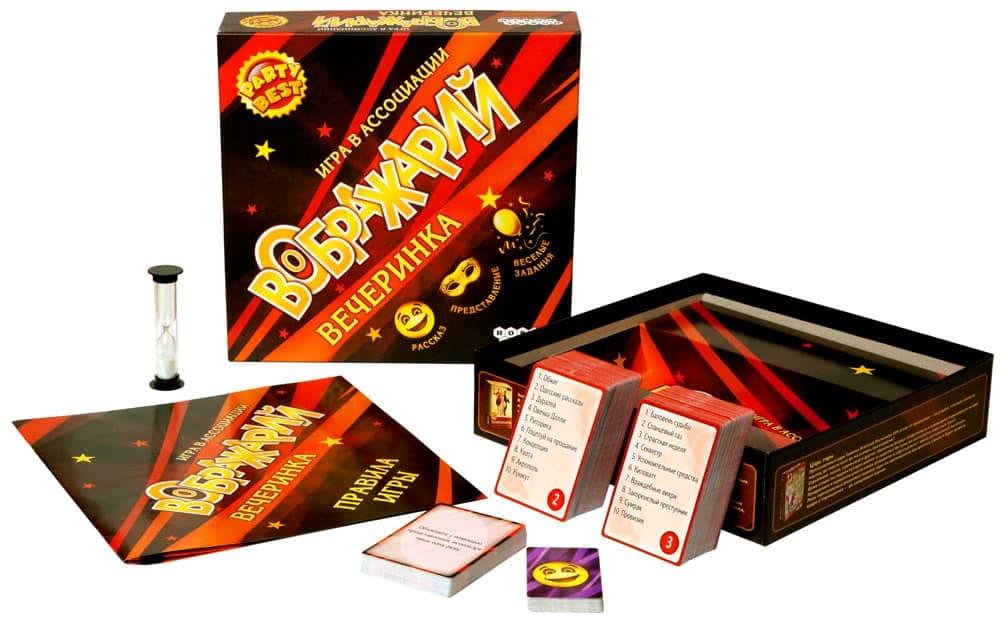 коробка с игрой воображарий
