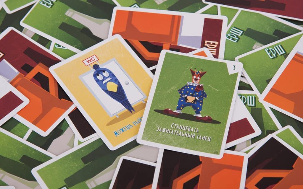 карточки 4