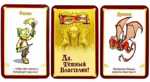 карточки с игроками