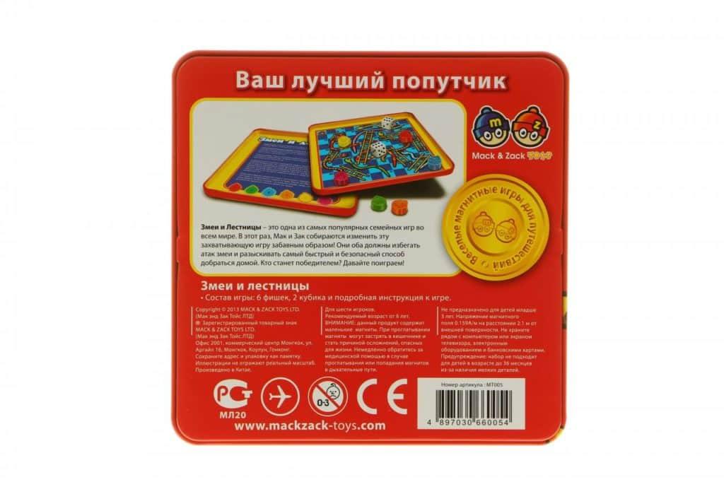 Игра считается дорожной, ведь миниатюрный набор легко влезает в сумку и даже в разложенном виде не занимает много места.