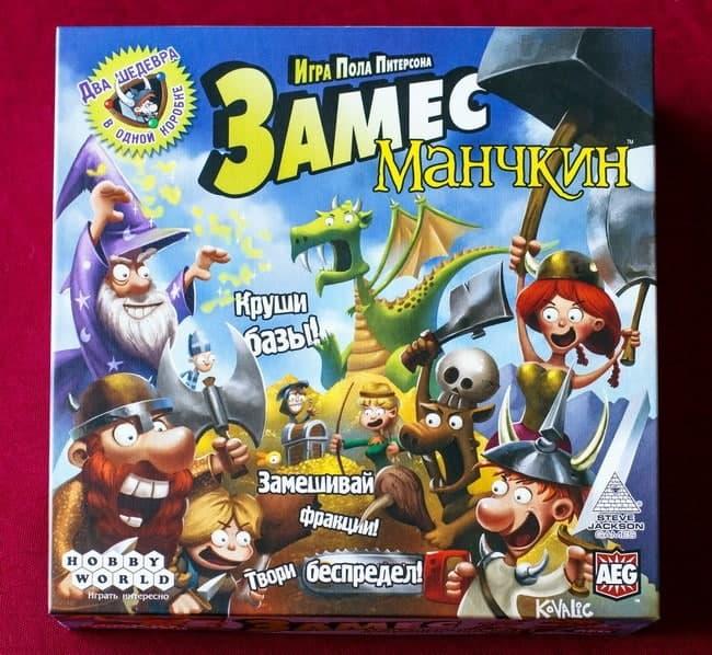 Настольная игра Замес/Smash Up - реально потрясное рубилово :)