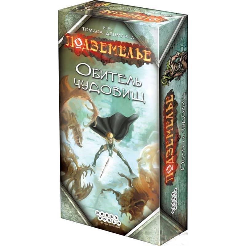 Настольная игра Подземелье: спасите мир, уничтожьте Повелителя Мертвых!