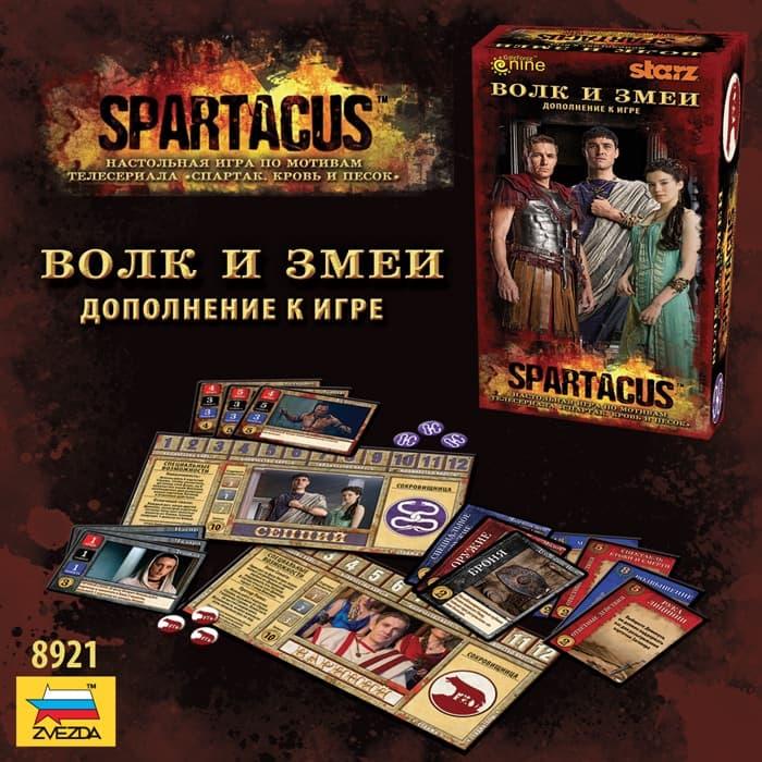 Настольная игра Спартак: хлеба и зрелищ