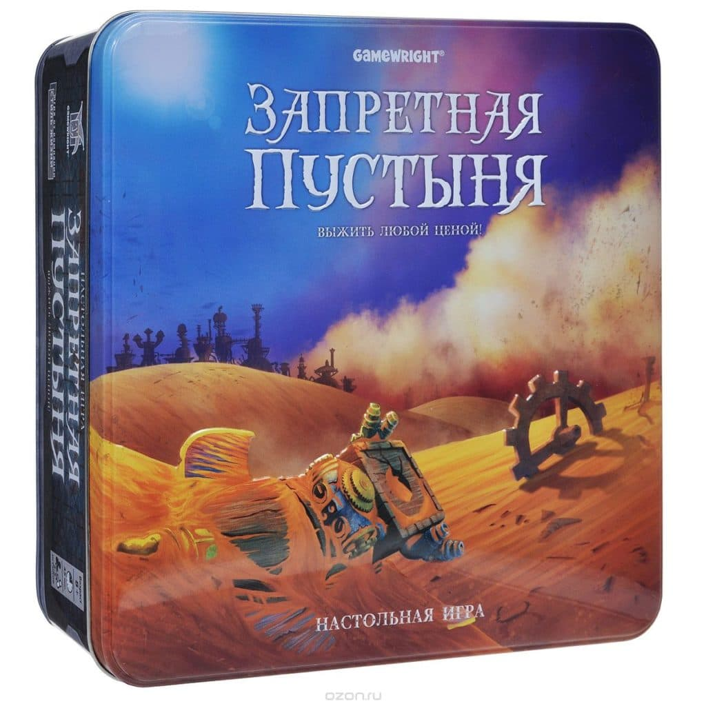 коробка с игрой запретная пустыня