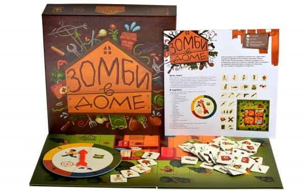 Игровой набор зомби в доме