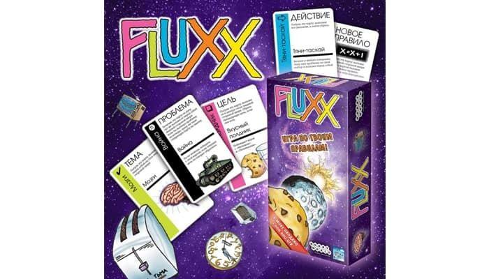 игровой комплект флюкс