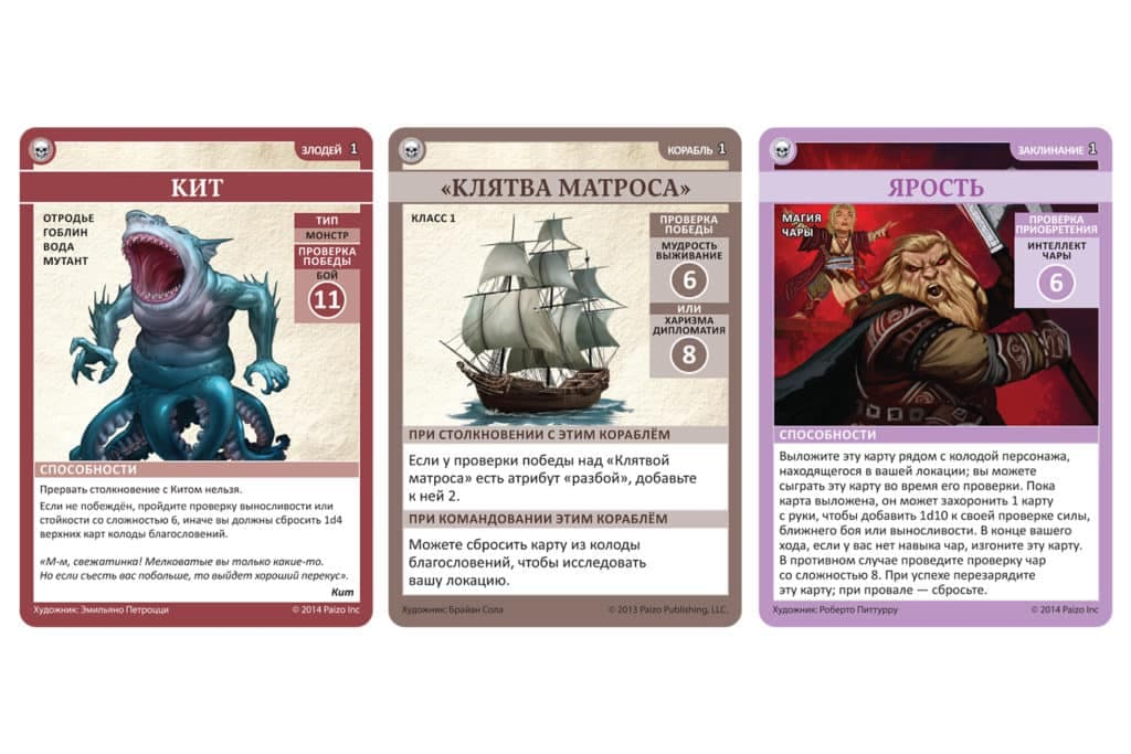 карты для карточной версии игры