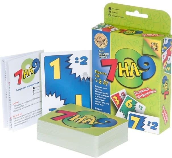 игровой комплект игры семь на девять