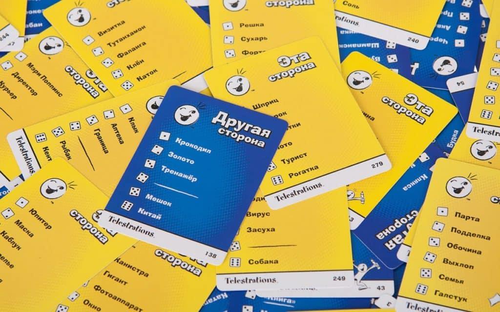 карточки со словами для игры испорченный телефон