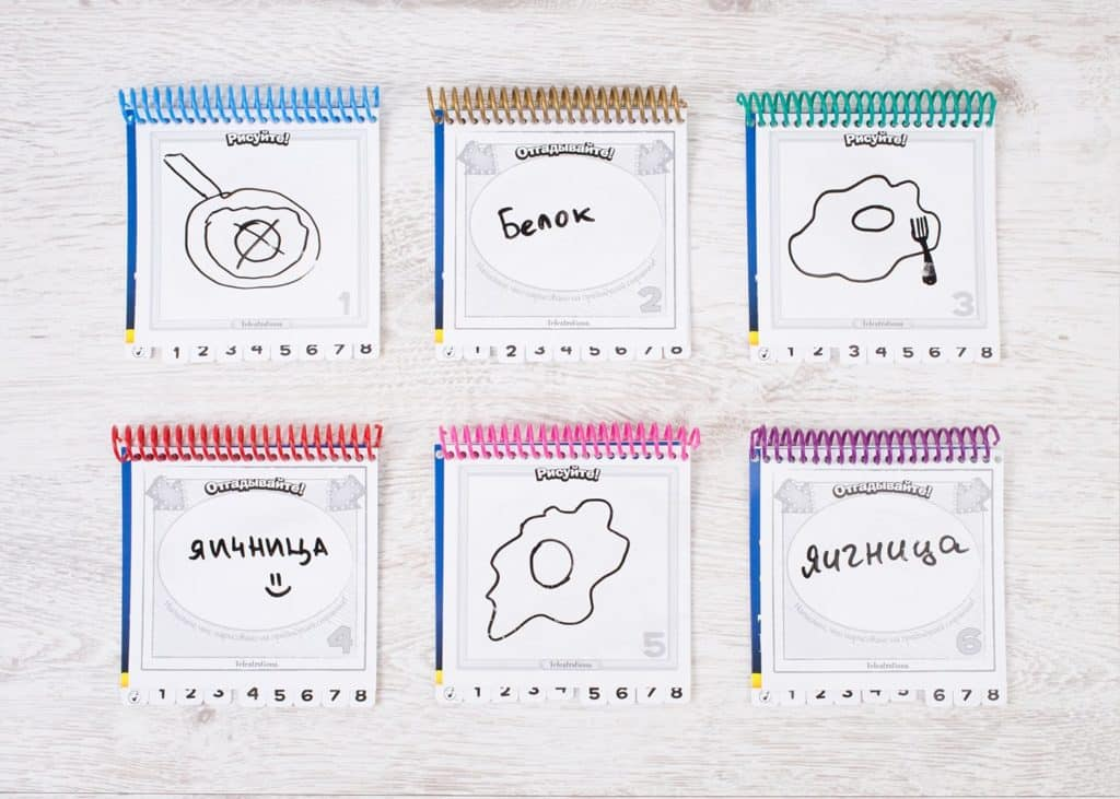 блокноты с загаданными словами игры испорченный телефон