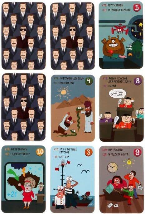 карты игры