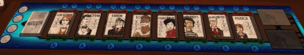 карты с героями