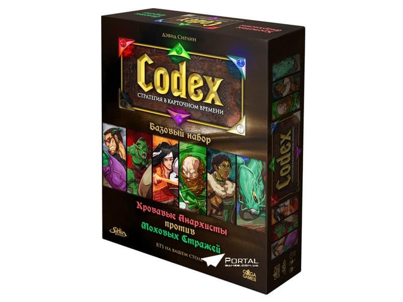 коробка с игрой кодекс
