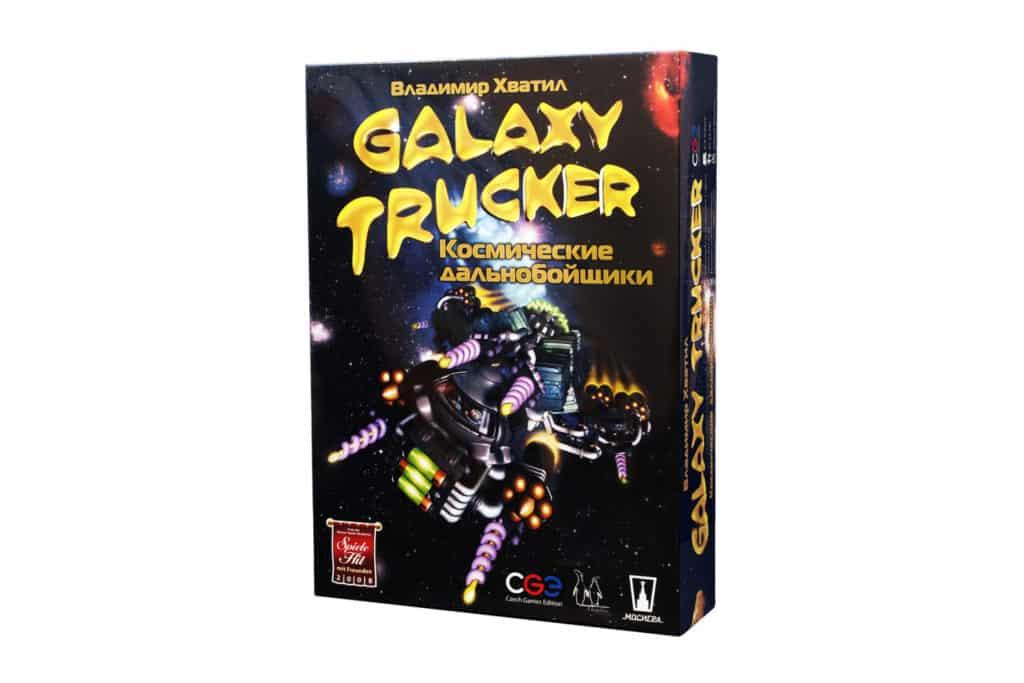 коробка с игрой Космические дальнобойщики.