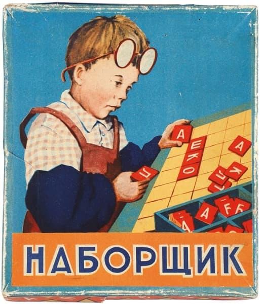 обложка настольной игры наборщик