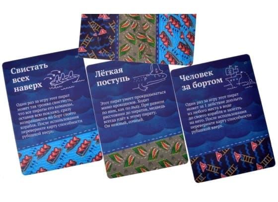 карточки игры