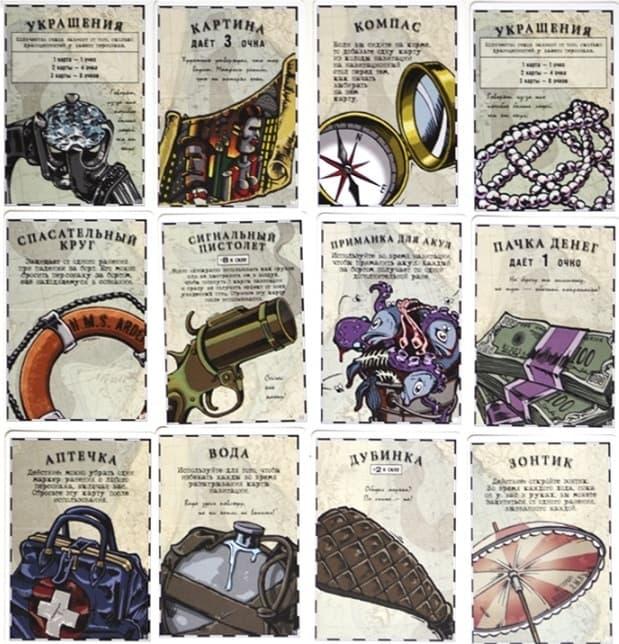 карточки с предметами