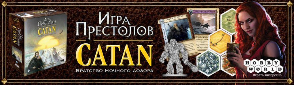лого_катан