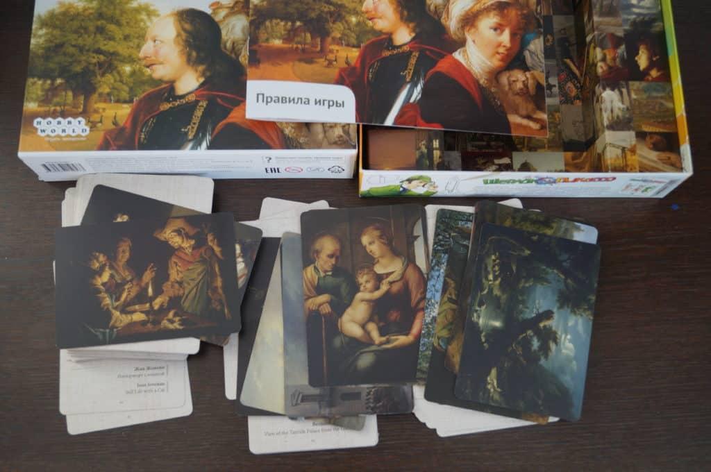 коробка и карты