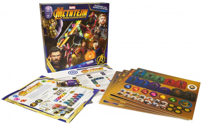 Настольная игра Мстители: Война бесконечности