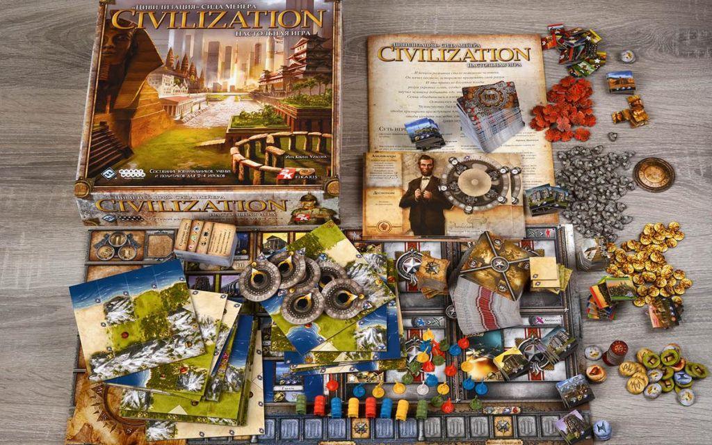 «Цивилизация»